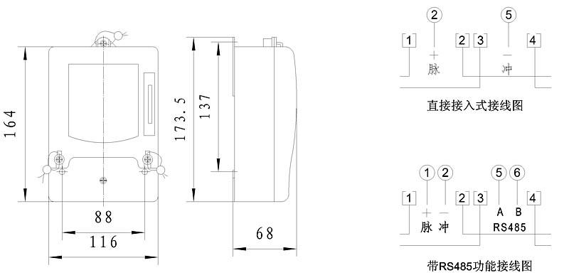 蜂鸣器继电器电路图