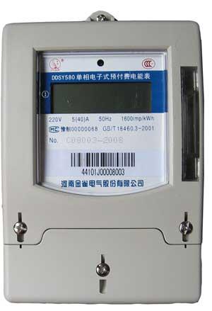 电能表系列  金雀牌单相非接触式ic卡电子式预付费