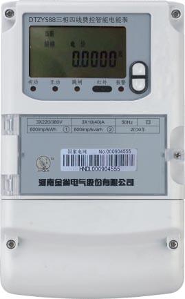 电能表是采用大规模